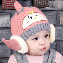 Baby Cartton Protects Ear Hat Winter Warm Cute Chicken Pattern Cap knitted Wool Hats Boy Girl Newborn Beanie Bonnet(China)
