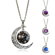 Silver Jewelry Galaxy Star Glass Cabochon Art Image Pendant Necklace Half Moon Chain Necklace for Women Creative Gifts(China)