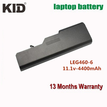 KID Latest Model Laptop battery for LENOVO 57Y6454 57Y6455 FRU 121001056 121001071 121001091 121001094 121001095B470 121001096(China)