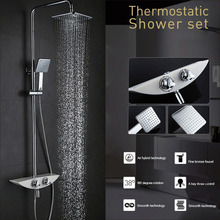 Adjustable Wall Mounted Brass Thermostatic Chrome Shower Panel Faucet Bathroom Set Adjustable Height Shower Head for Hotel Home