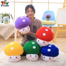 Cute Plush Foam Particle Mushroom Super Marie Pillow Cushion Stuffed Toy Baby Kids Birthday Gift Home Shop Deco Present Triver