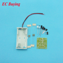 1 pcs Triode Transistor Multivibrator LED Flash Light Electronic Parts DIY Kit Welding Practice with Battery Case