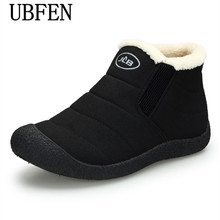 UBFEN 2017 autumn and winter warm new casual high quality male boots fashion comfortable cotton soft men boots