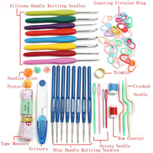 33 PCS Crochet Hooks Knitting Needle Hook Needles Set Tools Crooked Needle Row Counter&Storage Case kit de costura Accessories