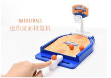 Mini Indoor desk finger basketballs toys for Children child Kids Boys funny sports game toys family gift(China)