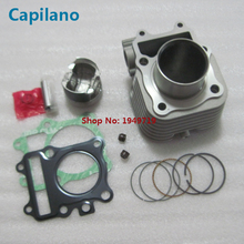 motorcycle AN125 cylinder block engine block with piston suit for SUZUKI 125cc AN 125 engine spare parts