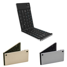 Portable Universal Wireless Bluetooth 3.0 Keyboard Folding Foldable for iPhone iPad IOS Android Tablet QJY99(China)