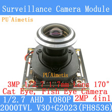 PU`Aimetis 4in1 2MP 1920*1080 CCTV AHD 1080P mini Camera Module 1/2.7 2000TVL 360 Degree Fisheye Panoramic Surveillance Camera