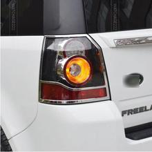 FIT FOR 2012 2013 2014 2015 LAND ROVER FREELANDER 2 LR2 CHROME REAR TAIL LIGHT LAMP COVER TRIM MOULDING ACCESSORIES