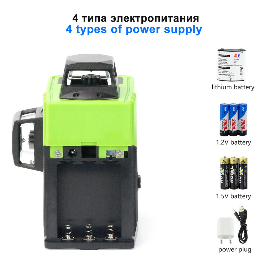Kaitian Laser Level MG3D5L BATTERY 2