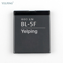 Yelping BL-5F Mobile Phone Battery For Nokia E65 N93I N95 N96 6290 6210S C5-01 X5 Replacement Battery Nokia BL-5F BL5F 950mAh