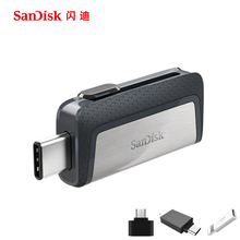 Sandisk USB Flash Drive 16GB 32GB 64GB 128GB 150MBS Type-C USB3.1 Dual OTG Pen Drives USB Flash PenDrives for Phone Computer PC(China)