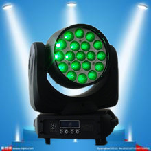 6pcs/lot LED Stage light 19*12W 4 in1 RGBW led moving head zoom wash light from china market