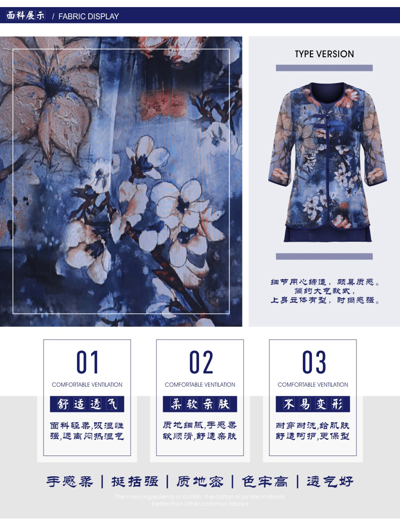WAEOLSA Chinese Style Woman Ethnical Chiffon Blouses Gray Blue Red Green Flower Layered Tops Women Oriental Boon Design Blouse Lady Crepe Tunic (4)