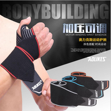 2pcs/lot Adjustable Opening Design Weight Lifting Wristband Wrist Support Winding Bracers Gym Fitness Wrist Straps Bandage(China)