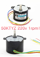 50KTYZ 1rpm! permanent magnet synchronous motor 220V AC motor CW/CCW gear motor (can connect household electrical)