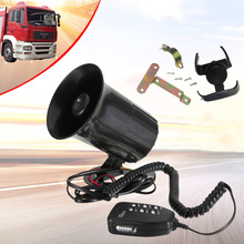 Universal 12V 105db Loud Car Horn Siren with 6 Sound Tone for Auto Motorcycles Van Truck