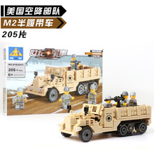 Fun Children's block toys compatible with Legoes armored truck large truck model intelligent education building blocks toys