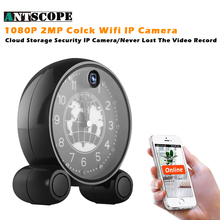 Antscope Cloud Storage IP Camera Alarm Set 1080P 2MP HD IR Night Vision Wifi Clock Camera Mini Wireless Camera For Home Security