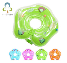 Baby Inflatable Swim Ring Safety Toys pool float Swimming Neck Inflatable Tube Babies float pool Swim Ring for 0-2 Years GYH