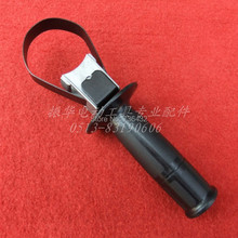 Free shipping! Wholsaler Dragon 26 electric hammer knopper electric hammer handle assembly 650 / handle(China)