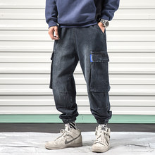2019 New Big Size M-5XL Baggy Spring Autumn Male Loose Denim Pants(China)