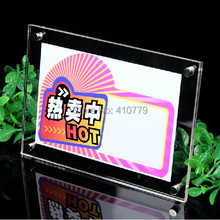 (20pcs/lot) Acrylic Picture Frame 8 inch High Clear Plastic Crystal Photo Frame Can Customise Any Size and Shape(China)
