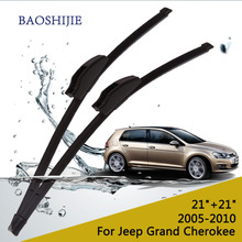 "Wiper blades for Jeep Grand Cherokee (2005-2010) 21""+21"" fit standard J hook wiper arms(China)"