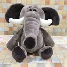 Genuine JSQ TOYS elephant dolls plush toys scraper doll machine dolls no nici for birthday gift 1pcs(China)