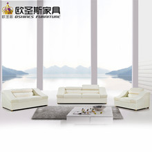 beige color modern lazy sofa living room furniture single sofa chair leather sofa set designs with adjustable headrest legs 628A(China)