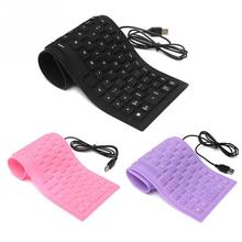 Novelty Design Laptop Notebook Portable Flexible Silicone Keyboard Foldable Waterproof Dustproof USB Silent Keys PC Keyboard(China)