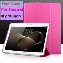Tablet PC Case For Huawei MediaPad M2 10.0 A01W M2-A01W A01L M2-A01L 10.0 Ultra Slim Cover Case for Huawei M2 10inch