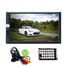 7012B 2 Din General Car Models 7'' inch LCD Touch Screen autoradio Car Radio Player Bluetooth aut Audio Support Rear View Camera