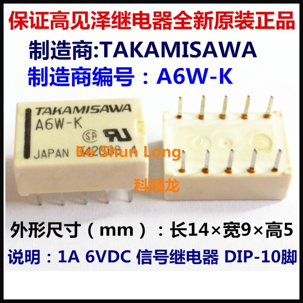1 x LZ-12H-UL  Takamisaw  1pcs