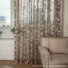 Hight quality Pretty Leaf Pattern Bedroom Living Room Window Curtain Finished Products Door Voile Curtain