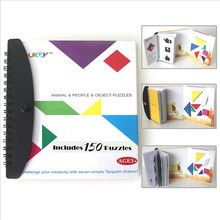 2017 New Puzzles Magnetic Tangram Kids Toys Challenge Your IQ a Montessori Educational Magic Book Suit For Years 3+ JK874491(China)
