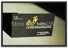 black gold foil business cards Custom gold stamping business card printing