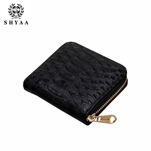 SHYAA 2016 Short Ladies Purse Female Korean Students Fresh Mini Card Package Folding Wallet Women Bags