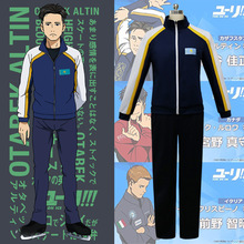 YURI on ICE Otabek Altin Cosplay Costume Man Sport Suit Coat+Pants Full Set Skating Outfit School Uniform(China)
