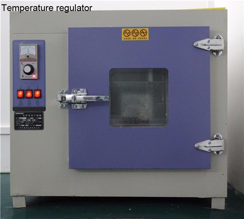 temperature regulator