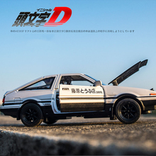 KIDAMI 1:28 Alloy Pull Back Diecast AE86 Model with Sound Light Collection Gift Toy For Boys Kids(China)