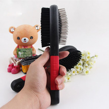 Hot New Multifunction Plastic Handle Puppy Cat Massage Bath Brush Pet Grooming Tool Double Faced Pet Dog Comb Long Hair Brush