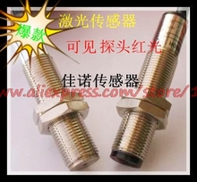 M12 laser. NPN.PNP. photoelectric sensor switch often Kaibao 2 years Waterproof oil proof.