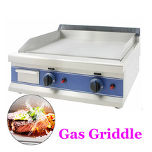 6kw Commercial Gas Griddle Two Burners All Flat Plate Gas BBQ Grill Stainless Steel CE(China)