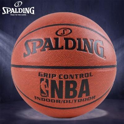 PU basketball special NBA games, 74-604, 74-221Y<br><br>Aliexpress