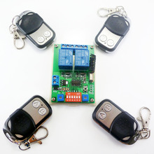 Smart Home Wireless remote control switch 4x Transmitter + 1x Receiver kit RF Module for Electric door gate LED Motor 433.92M(China)