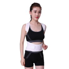 Adult Comfortable Adjustable Straps Humpback Belt  And Improve And Fix Poor Posture For Women Men Health Care  H7JP