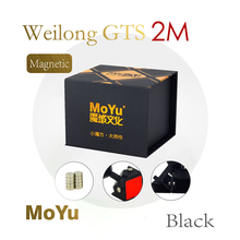 MoYu Weilong GTS 2M/Weilong GTS2 M/Weilong GTS2M Speed Cube Weilong GTS 2 Magico Pprofissional Toys For Children