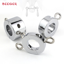 Beeger inner diamater 33mm Testicle Balls Scrotum Pendant,Ball Stretcher Weight for CBT 3 size for choice