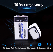 2pack Doublepow 9V 650mAh lithium rechargeable battery + micro usb cable for charging(China)